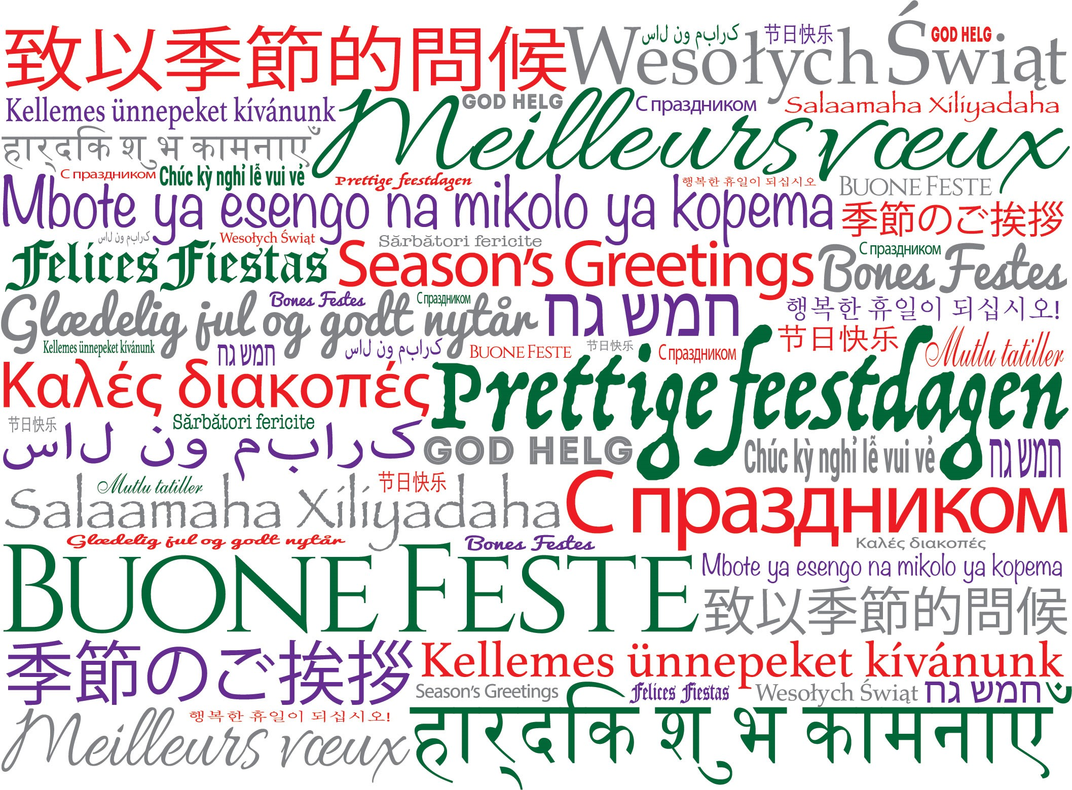 Holiday salutations in different languages